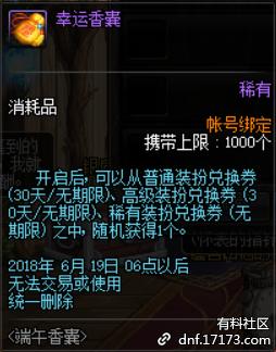 QQ图片20180605234310.png