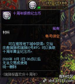 QQ图片20180606160243.png