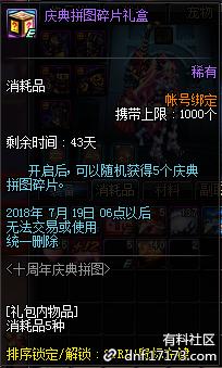QQ图片20180606160916.png