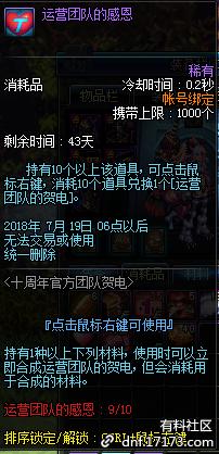 QQ图片20180606161815.png