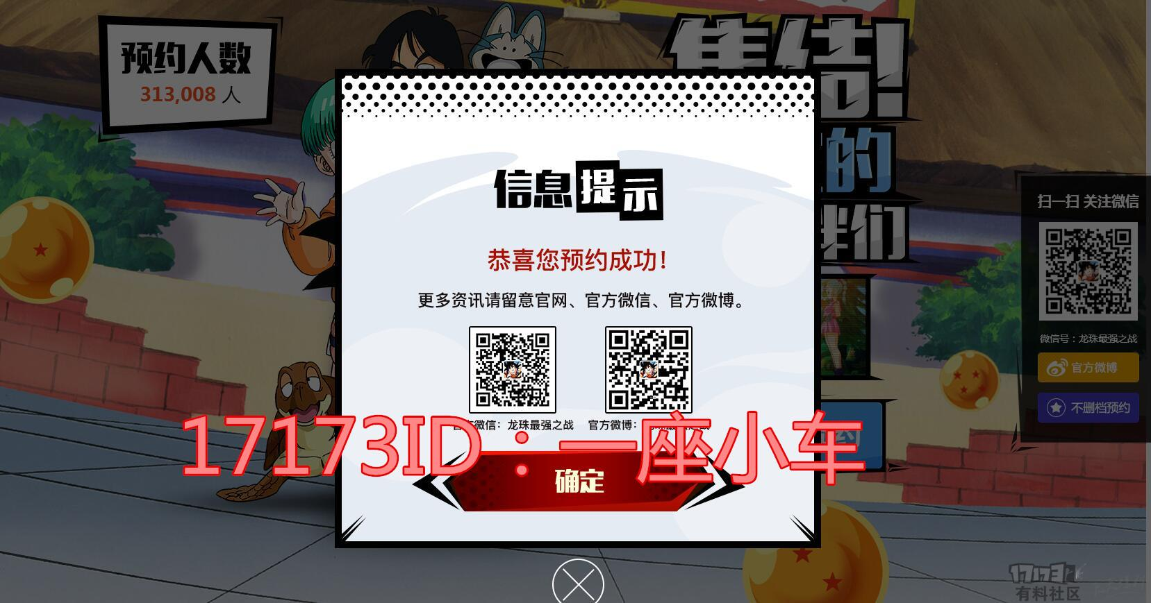 173_副本.jpg