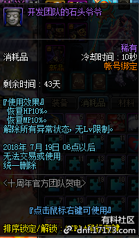 QQ图片20180606205706.png