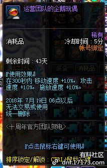 QQ图片20180606205657.png