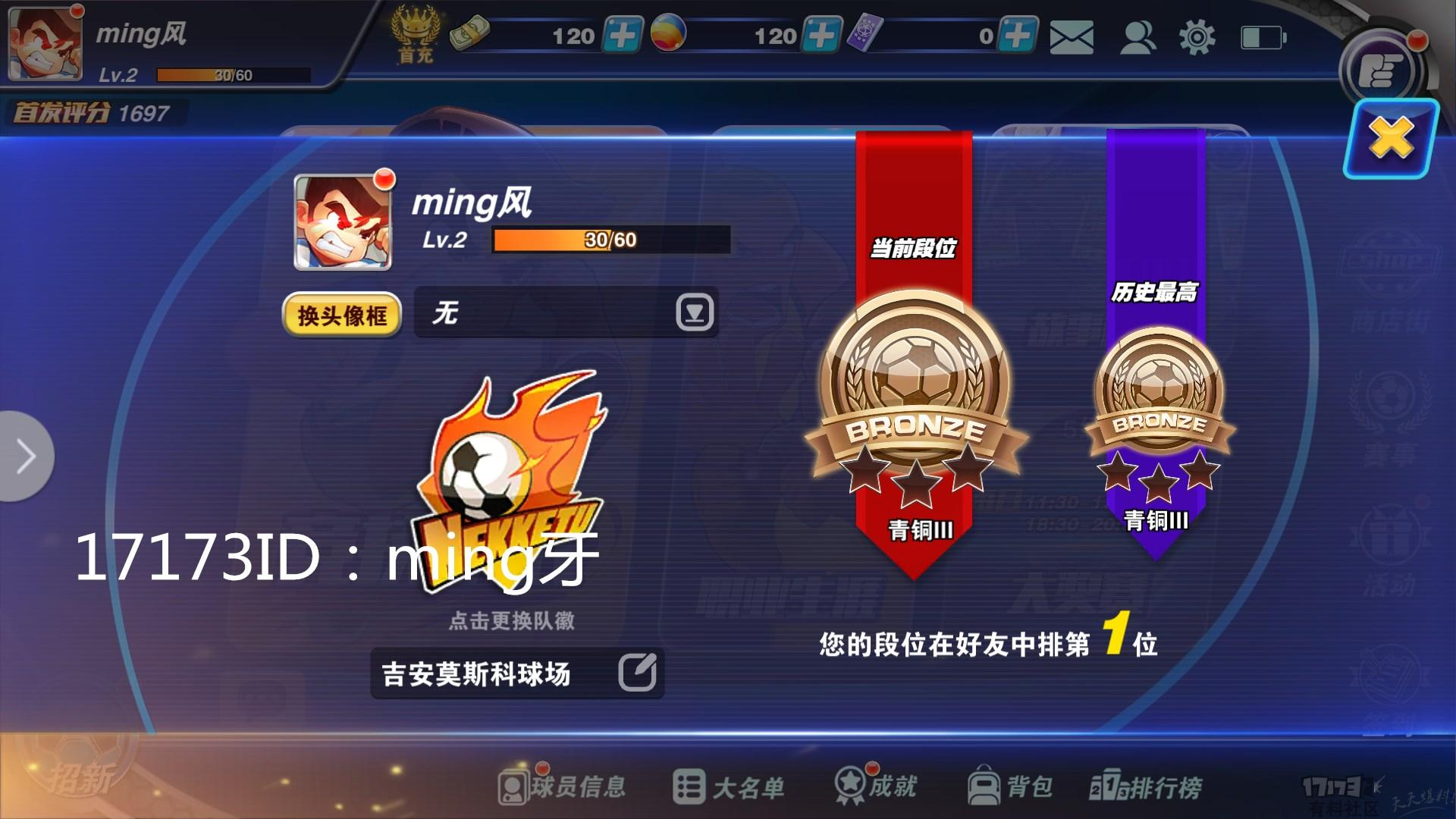 Screenshot_2018-06-04-15-30-36-688_com.ourpalm.rx_副本.jpg