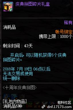 QQ截图20180606183709.png