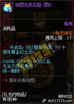 QQ截图20180606185917.png