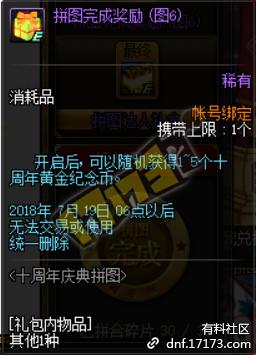 QQ截图20180606185952.png