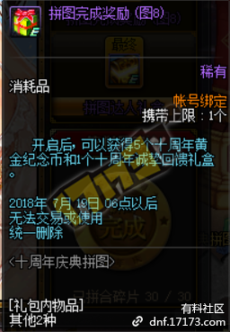 QQ截图20180606190004.png