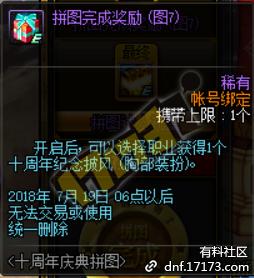 QQ截图20180606185958.png