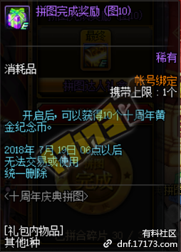 QQ截图20180606190016.png