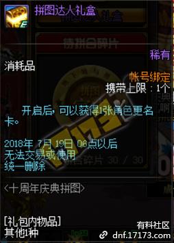 QQ截图20180606190022.png
