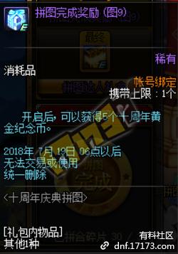 QQ截图20180606190010.png