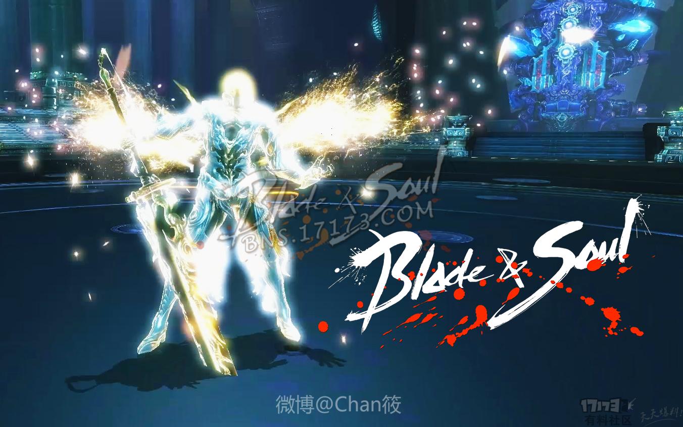 Blade & Soul  plaync  & (13)[13-35-02].png