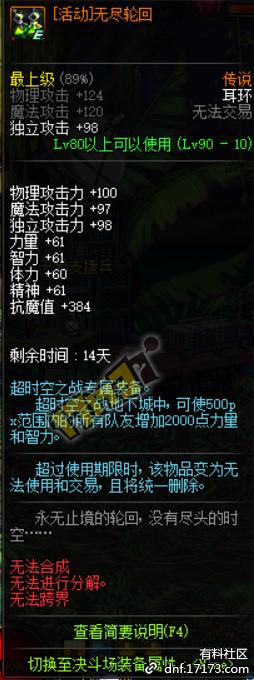 QQ截图20180610212453副本.png