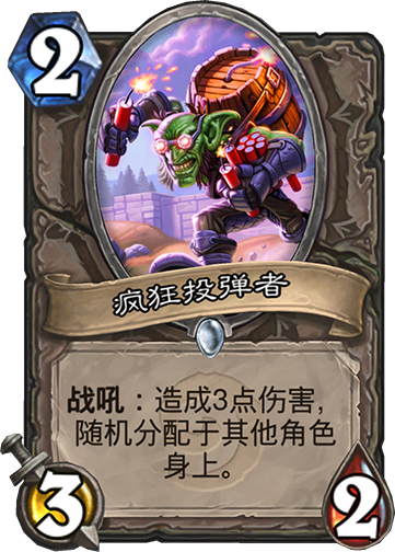 1/hscards/NEUTRAL__EX1_082_zhCN_MadBomber.png