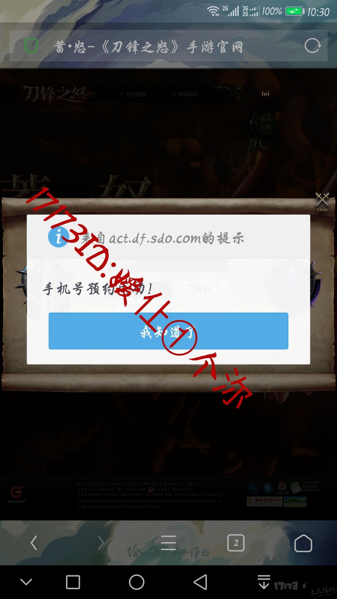 Screenshot_20180611-103026_mh1528684825022.jpg