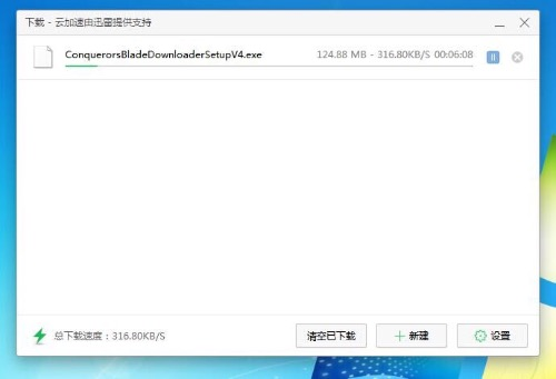 7ACEC6D0-8A1C-44D8-8619-3B3219ADDE93.jpeg