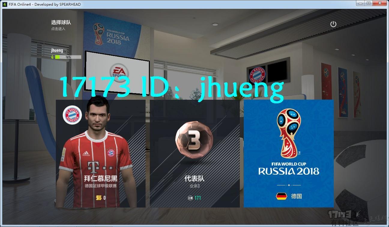 FIFA201806112312-17173.jpg
