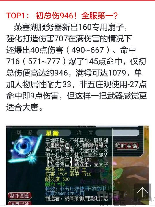 微信截图_20180612215815.png