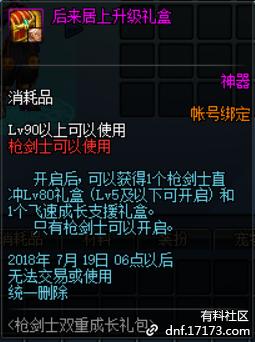 QQ截图20180613150443.png