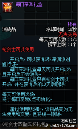 QQ截图20180613150449.png