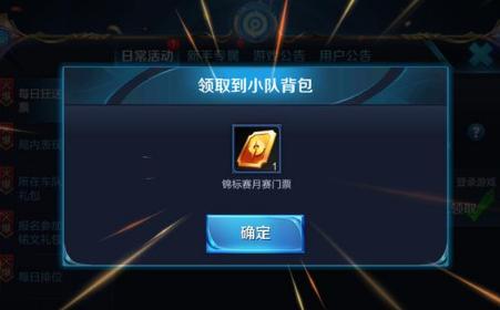 QQ截图20180213174518.png