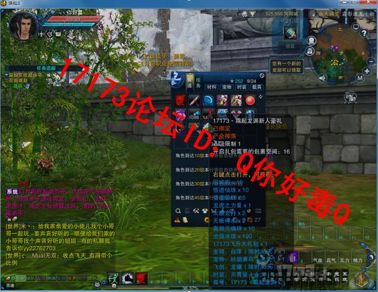173301q999682zu2j6iaj9_副本.jpg