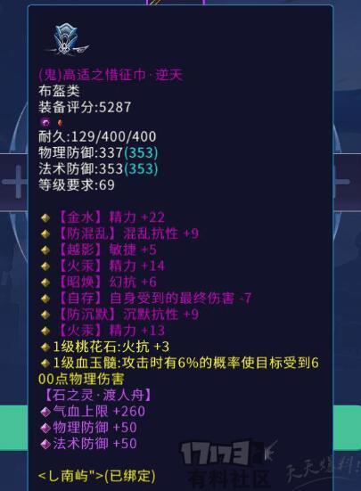 QQ截图20180614122638.jpg