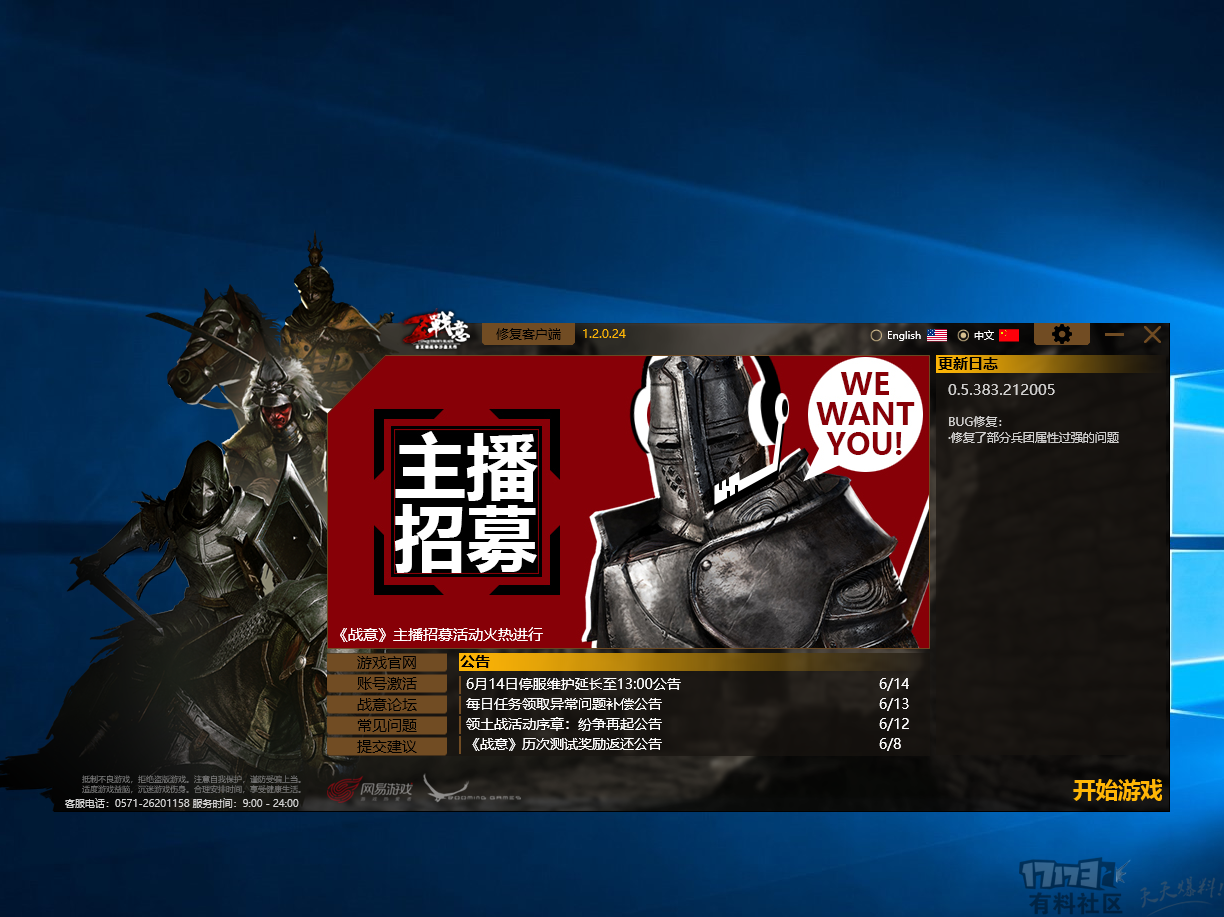 Desktop Screenshot 2018.06.14 - 15.00.49.11 (2).png