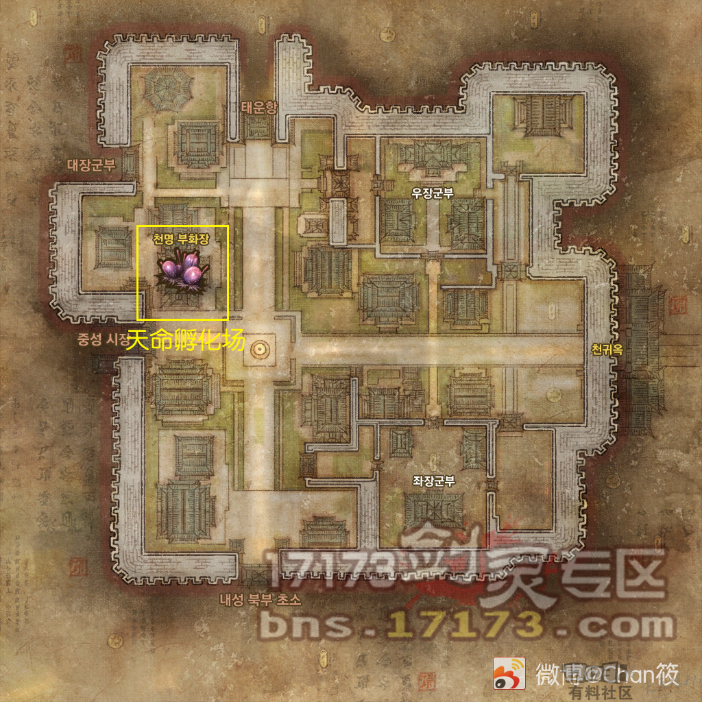 ChunMyungGung_MiddleCastle_NorthArea.png