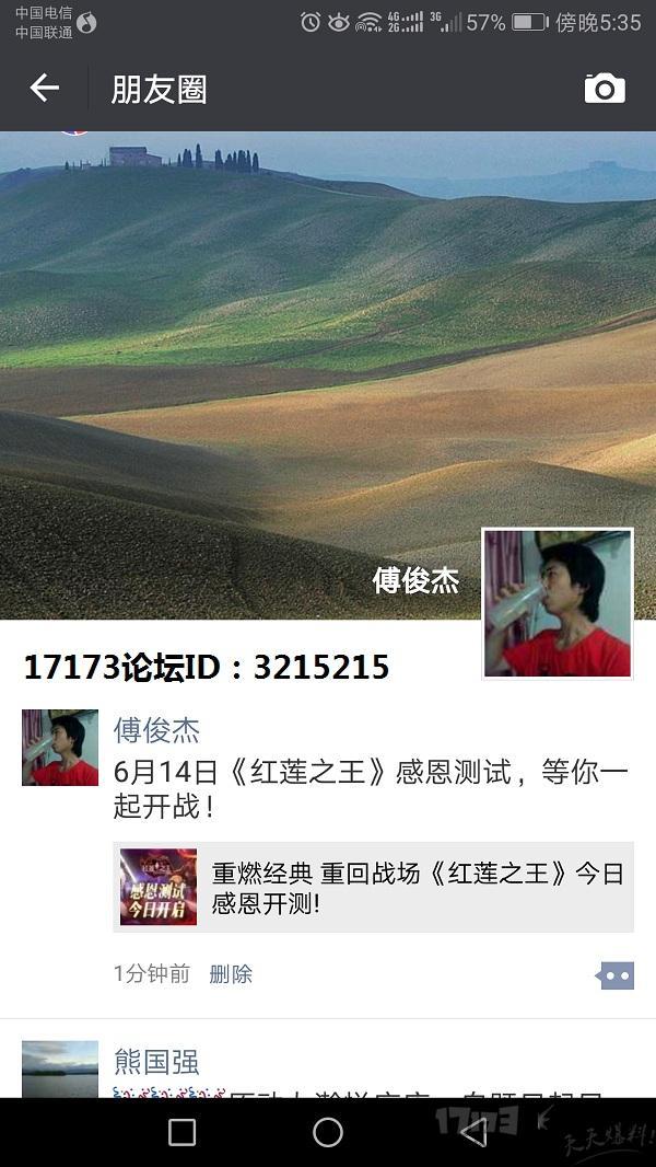 Screenshot_20180614-173557.jpg