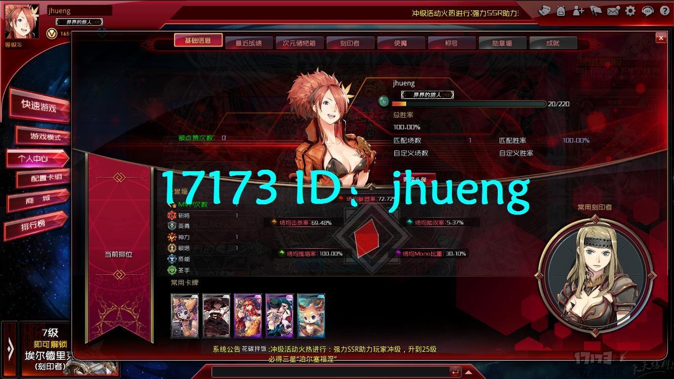 Lova-14-20-42-05-17173.jpg