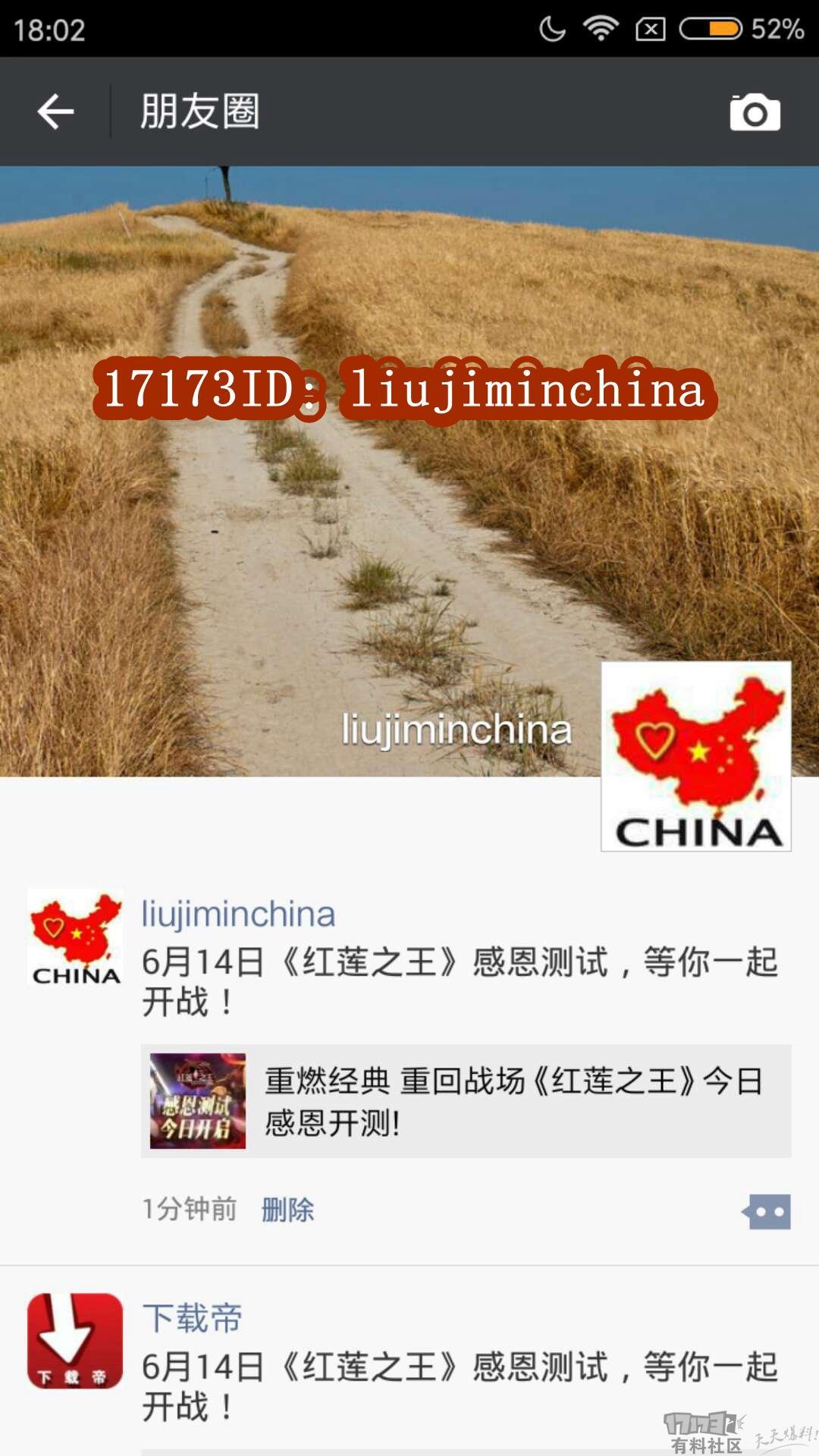 红莲之王173.jpg