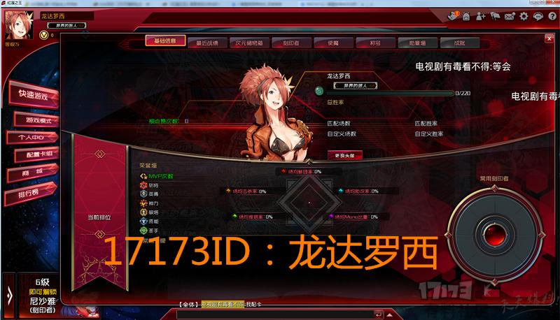 621X%JK354EI6~)OG)7}K_副本.png