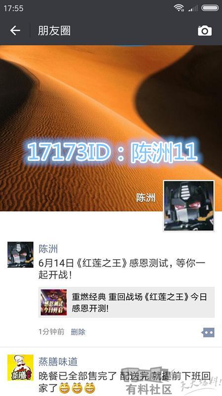 QQ图片20180614175302_副本.jpg