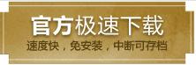 QQ截图20180615101047.png