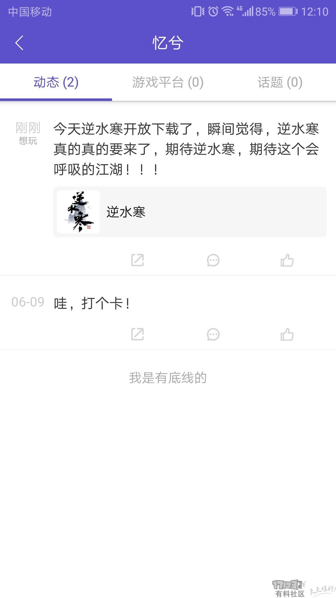 Screenshot_20180615-121045.jpg