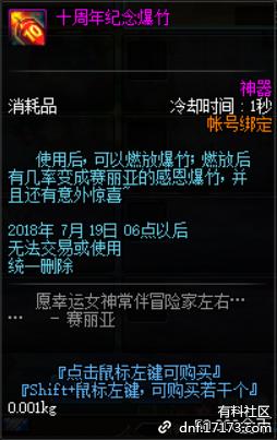 QQ截图20180615193321.png