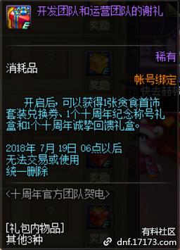 QQ截图20180617012300.png