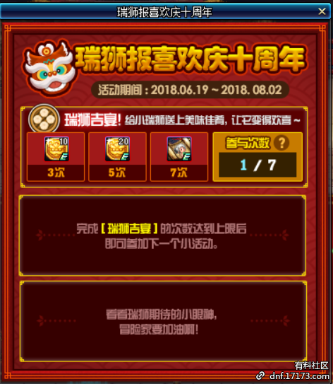 QQ截图20180617012510.png