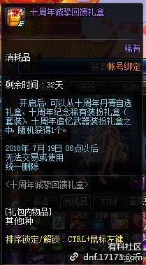 QQ图片20180617074519.png