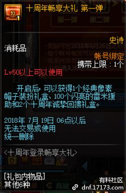 QQ截图20180617180716.png