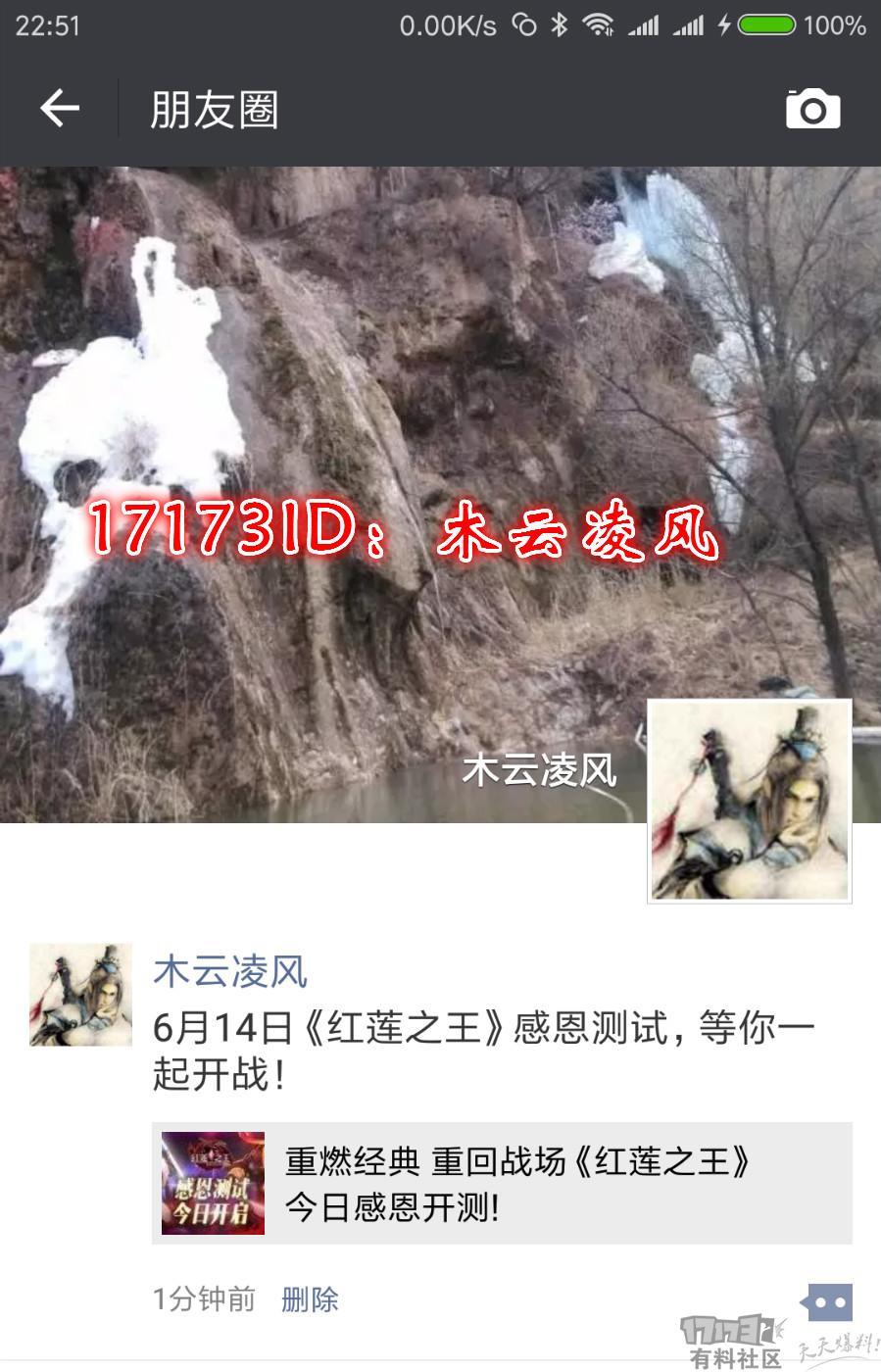 01_meitu_173.jpg