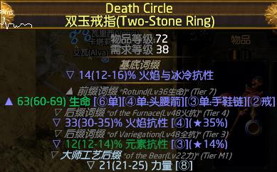 戒指1.png