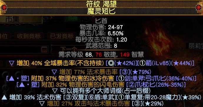 A28A7AGIO7PIR(_9N](5)FC.png