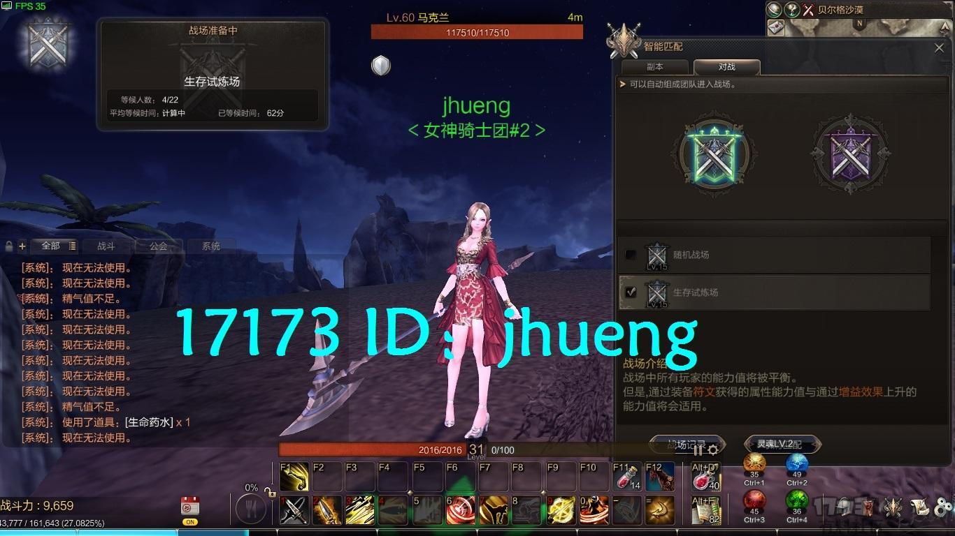 Eos18-06-20_001-17173.jpg