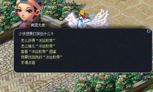 寻宝2.jpg