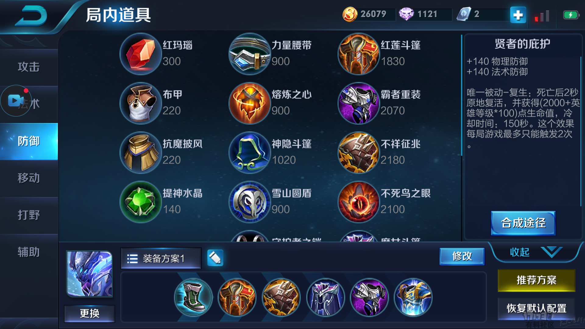 Screenshot_2018-06-23-18-44-41-384_com.tencent.tm.png
