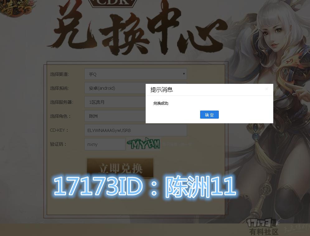 QQ图片20180625125439_副本.png