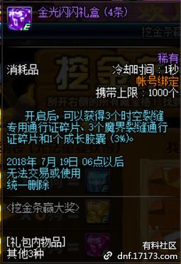 QQ截图20180627234541.png